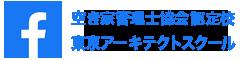 株式会社アリアクランソーシャル Facebook